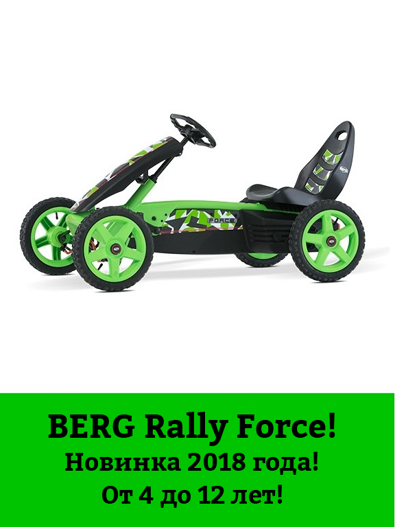Berg Rally Force BFR